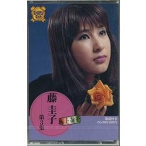 藤 圭子 3 / (カセット) CC-3003-ON|pigeon-cd