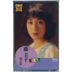 藤 圭子 5 / (カセット) CC-3005-ON|pigeon-cd