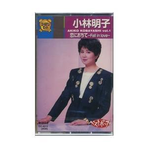 小林明子 / (カセット) CC-4015-ON|pigeon-cd