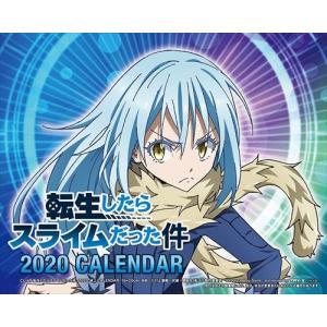 おそ松さん 2019年カレンダー 19CL-0049 pigeon-cd