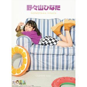 森咲智美 2019年カレンダー 19CL-0274 pigeon-cd
