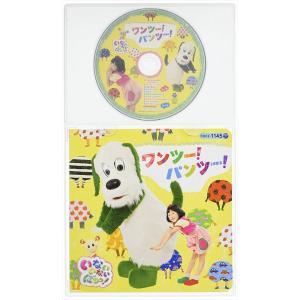 (おまけ付)コロちゃんパック NHK いないいないばあっ  ワンツー パンツー  / (CD) COCZ-1145-SK|pigeon-cd