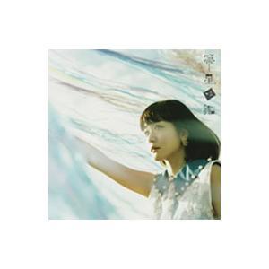 (おまけ付)箒星図鑑 / 吉澤嘉代子 (1CD)CRCP-40399-SK