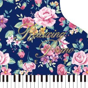 (おまけ付)リラクシング・ピアノ〜ベスト / (CD)DLPW-801-SK|pigeon-cd