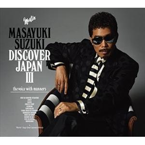 (おまけ付)DISCOVER JAPAN III ~the voice with manners~ (初回生産限定盤) / 鈴木雅之 (2CD) ESCL-4887-SK pigeon-cd