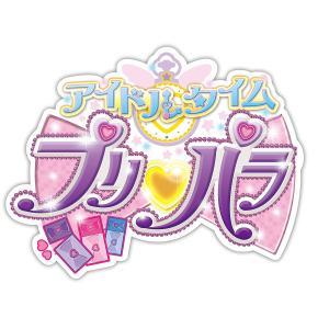<収録予定曲> DISC-1 CD ・チクタク・Magicaる・アイドルタイム! ・ブランニュー・ハ...