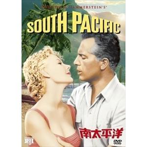 南太平洋 / (DVD) FXBNG7045-HPM|pigeon-cd