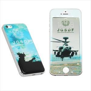陸上自衛隊 アパッチ・ロングボウ iPhoneSE/5/5S用 デザインプロテクター g-0001-SR|pigeon-cd