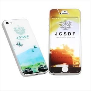 陸上自衛隊 総火演 iPhoneSE/5/5S用 デザインプロテクター g-0003-SR|pigeon-cd