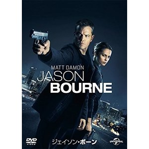 ジェイソン・ボーン (DVD) GNBF-38...の関連商品2