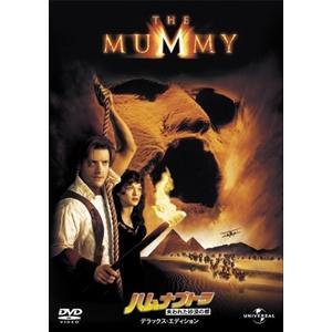 ハムナプトラ/失われた砂漠の都 / (DVD) GNBF2624-HPM|pigeon-cd