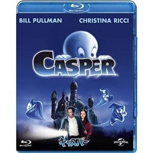 キャスパー /  (Blu-ray) GNXF2228-HPM|pigeon-cd