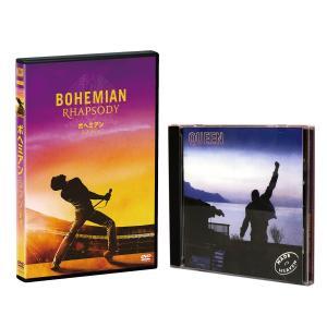 2019.04.17発売 ボヘミアン・ラプソディ (DVD) & Made in Heaven(輸入盤CD) SET / ラミ・マレック,QUEEN,クィーン Heaven-FXBA87402-HPM|pigeon-cd