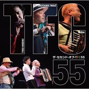 (おまけ付)TFC55II(仮) / 東儀秀樹、古澤巌、coba (CD) HUCD10265-SK