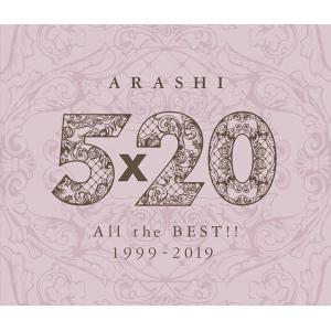 2019.06.26発売 5×20 All the BEST!! 1999-2019(通常盤) / 嵐 (4CD+2ブックレット) JACA5792-SK