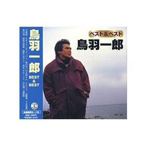 鳥羽一郎 ベスト&ベストCD KB-28|pigeon-cd