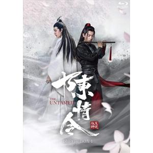 2020.08.05発売 陳情令 Blu-ray BOX1(初回限定版) /  (Blu-ray) KEBD1003-TC pigeon-cd
