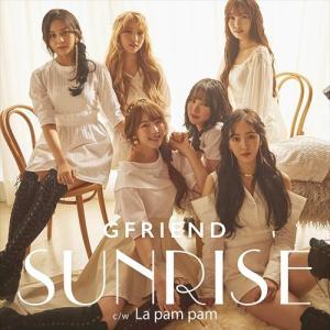 (おまけ付)2019.02.13発売 SUNRISE (初回限定盤 TYPE-A) / GFRIEND ジーフレンド (SingleCD+DVD) KICM91915-SK pigeon-cd