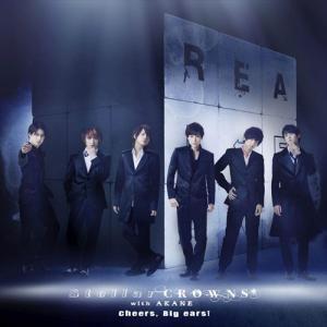 (おまけ付)REAL⇔FAKE Music CD(初回限定盤) / 荒牧慶彦/植田圭輔/小澤廉/佐藤...