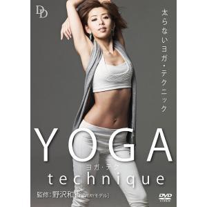 野沢和香監修 太らないYOGAテクニック / ヨガ (DVD) LPFD-8005S-LVP|pigeon-cd