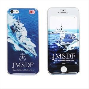 海上自衛隊 いせ / ひゅうが / きりしま iPhoneSE/5/5S用 デザインプロテクター m-0004-SR|pigeon-cd