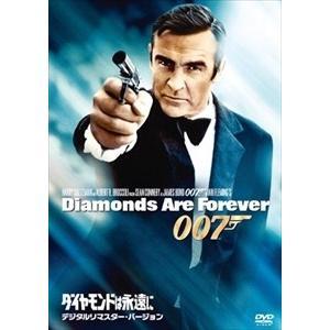 ダイヤモンドは永遠に(デジタルリマスター・バージョン) / (DVD) MGBNG16349-HPM pigeon-cd