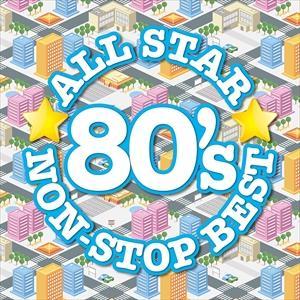(おまけ付)オールスター80'sノンストップ・ベスト / オムニバス (CD) MHCL-2698-SK|pigeon-cd