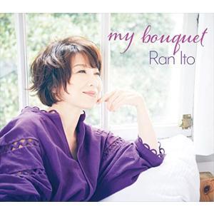 (おまけ付)My Bouquet / 伊藤蘭 (CD) MHCL30600-SK
