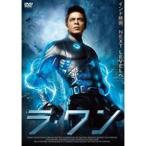 ラ・ワン (DVD) MX-475S|pigeon-cd