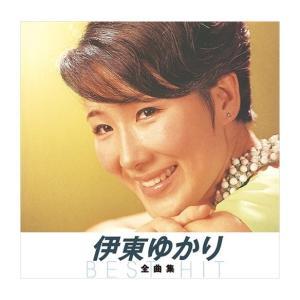 伊東ゆかり 全曲集(KING1600シリーズ第3期) (CD) NKCD-8026 pigeon-cd