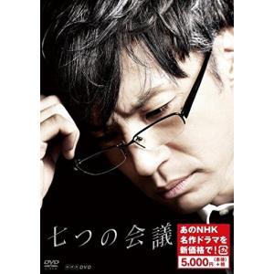 七つの会議 /  (2DVD) NSDS-23313-NHK|pigeon-cd