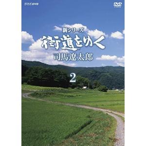 新シリーズ 街道をゆく BOX2 /  (6DVD) NSDX-23196-NHK