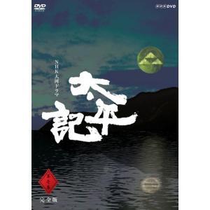太平記 完全版 第壱集 DVD-BOX大河ドラマ (全7枚セット) NSDX-9972-NHK|pigeon-cd