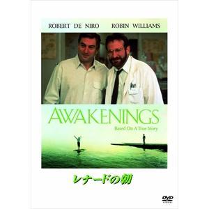 レナードの朝 / (DVD) OPL12460-HPM