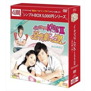 イタズラなKissII~惡作劇2吻~ DVD-BOX2 (シンプルBOX シリーズ) OPSDC14...