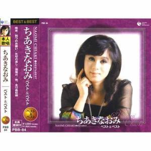 ちあきなおみ ベスト&ベストCD PBB-84|pigeon-cd