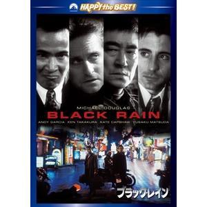 ブラック・レイン デジタル・リマスター版 スペシャル・コレク / (DVD) PHNE111860-HPM|pigeon-cd