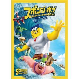 スポンジ・ボブ 海のみんなが世界を救Woo! / (DVD) PJBF1002-HPM|pigeon-cd