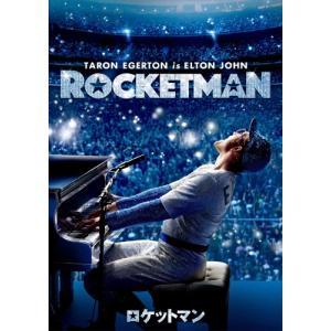2020.07.22発売 ロケットマン /  (DVD) PJBF1385-HPM pigeon-cd