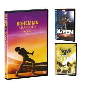 6月以降入荷予定 ボヘミアン・ラプソディ (DVD) & クイーン ライブ・アット・ウェンブリー&モントリオール(輸入盤2DVD) SET PMD-3-4-FXBA87402-HPM|pigeon-cd