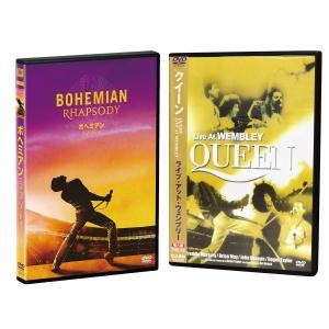 6月以降入荷予定 ボヘミアン・ラプソディ (DVD) & クイーン ライブ・アット・ウェンブリー(輸入盤DVD) SET ラミ・マレック,QUEEN PMD4-FXBA87402-HPM|pigeon-cd