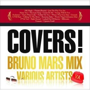 (おまけ付)COVERS! -BRUNO MARS BEST MIX- / オムニバス (CD) QAIR-10113-SK|pigeon-cd