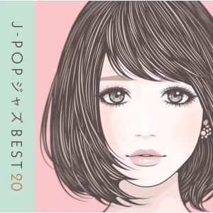 J-POP ジャズ BEST20 / オムニバス (CD) SCCD-1050-KUR