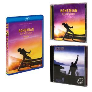 2019.04.17発売 ボヘミアン・ラプソディ (Blu-ray+DVD) & BOHEMIAN RHAPSODY サウンドトラック&Made in Heaven(輸入盤CD) SE52-Heaven-FXXF87402|pigeon-cd