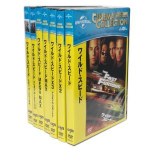 ワイルド・スピード シリーズ (DVD7枚組) pigeon-cd