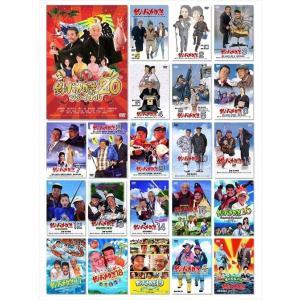 釣りバカ日誌 DVD 全22作シリーズセット /  (DVD22枚組) SET-63TURIBAKA-4F|pigeon-cd