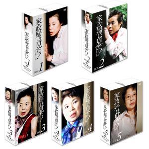 家政婦は見た DVD-BOX 5セット / 市原悦子 (DVD-BOX5セット) SET-65KASEIHU5-TC|pigeon-cd