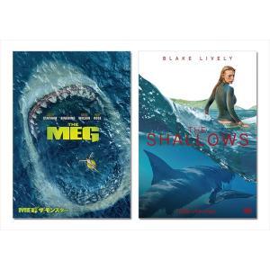 2019.06.12発売 MEG ザ・モンスター & ロスト・バケーション 2点セット (DVD)  SET-87-SHARK2-HPM