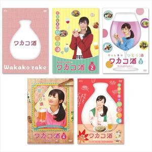 ワカコ酒 DVD-BOX全4巻セット+広島グルメ編 SET-91wakako5-SPO|pigeon-cd