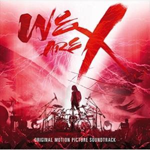 (おまけ付)「WE ARE X」オリジナル・サウンドトラック / X JAPAN エックスジャパン(国内盤) (Blu-specCD2 2枚組) SICP-31050-SK|pigeon-cd